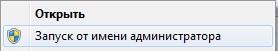 netsh3.jpg