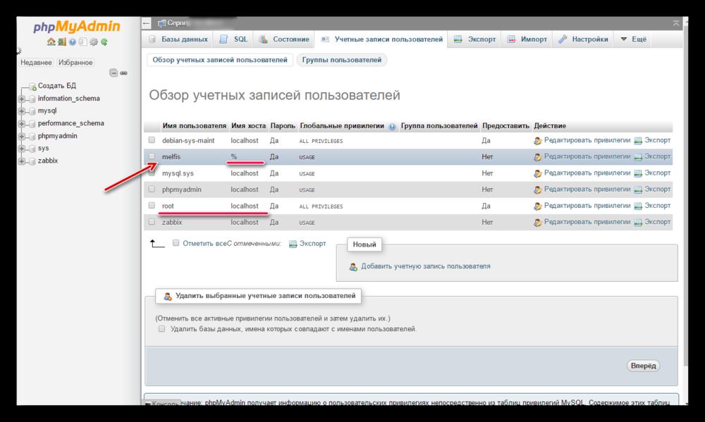 arduino_ethernet_rc522_mysql.png