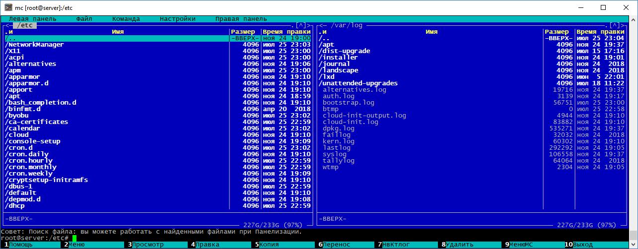 Ubuntu 18.04 и установка Midnight Commander