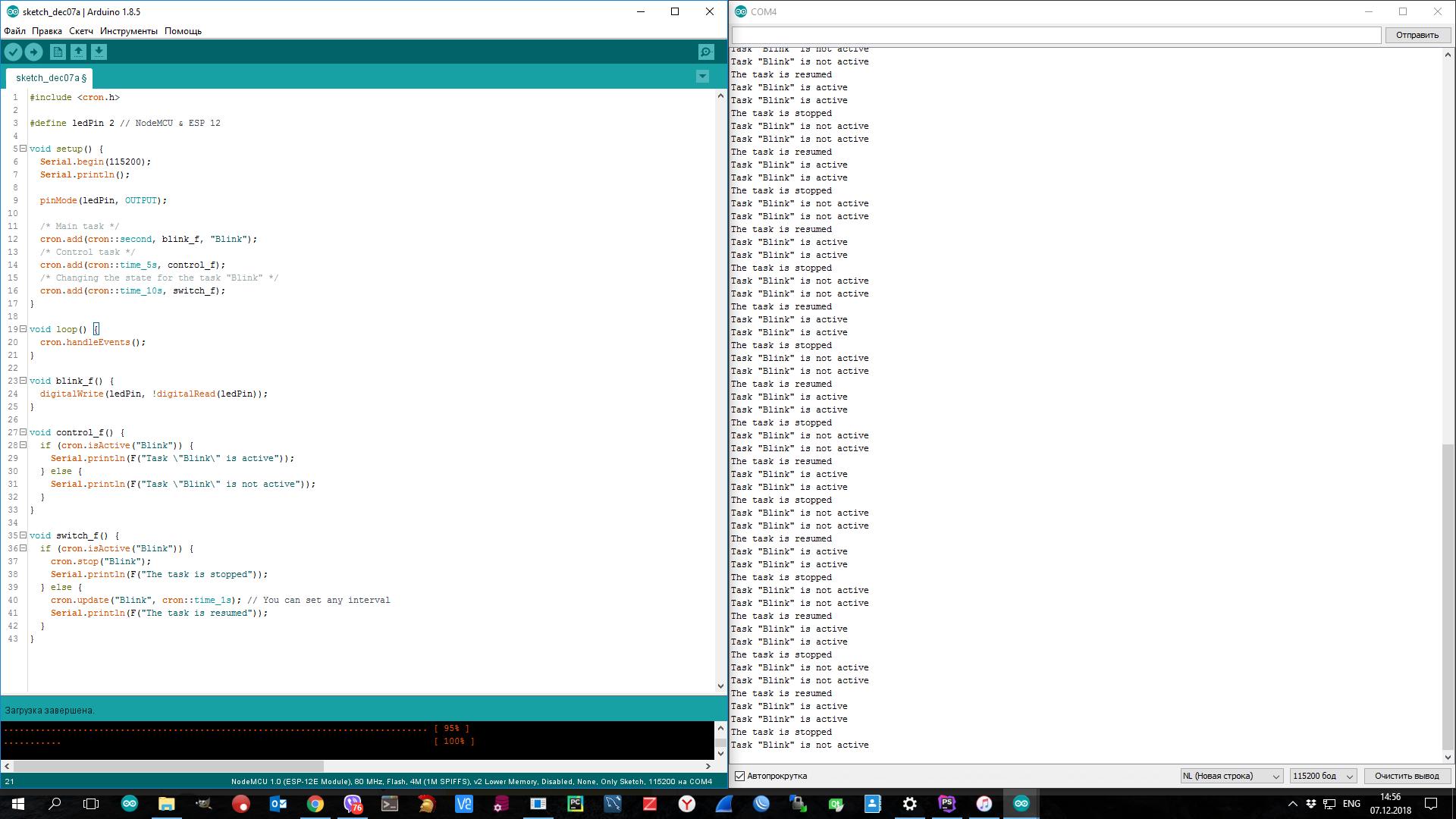 [esp8266] Библиотека Cron, реализует планировщик задач для периодического выполнения пользовательских функций.